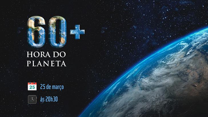 Monte Alto adere à 'Hora do Planeta'
