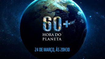 Monte Alto participará da Hora do Planeta 2018