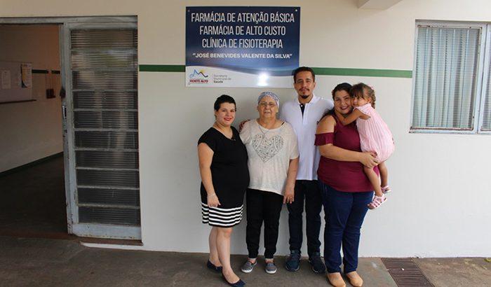 """Farmácia Municipal recebe o nome de """"José Benevides Valente Silva"""""""