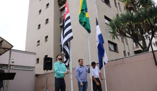 Monte Alto celebra 124 anos de emancipação político-administrativa