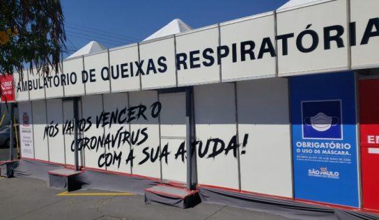 Ambulatório de Queixas Respiratórias ganha novo espaço no PS